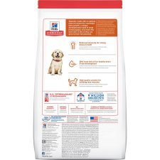 HILLS SCIENCE DIET PUPPY LARGE BREED 12 KG